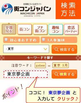 in-kensaku-02