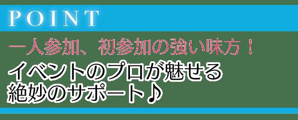 koitomo_2535_point3