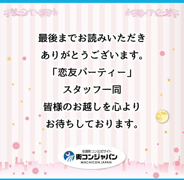 koitomo_footer2