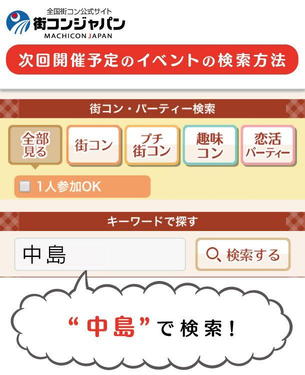 nakajima_next