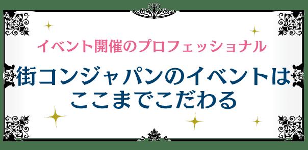 thearound_men_kodawaru