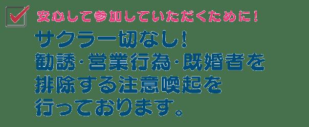 amacon_kodawari4