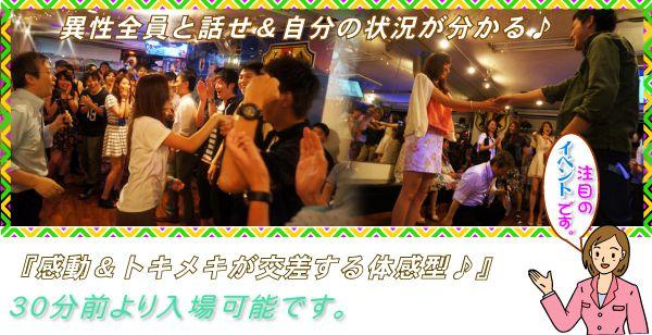 01_内容-渋谷Top_01
