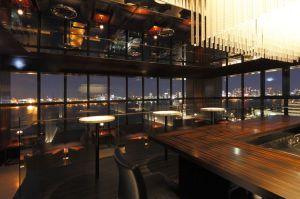 the bar ③