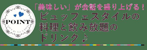 heiseiumare_byuffe