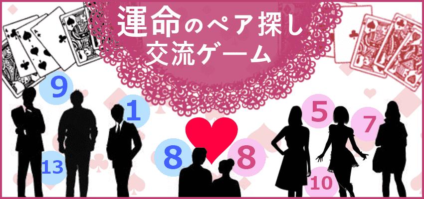 japan-0303-001