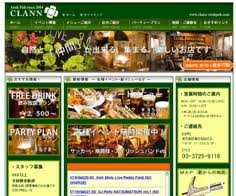 jiyuugaoka_claun_1
