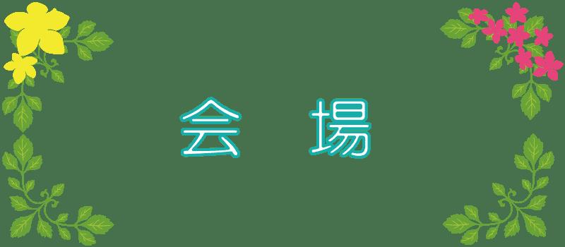 kaizyou