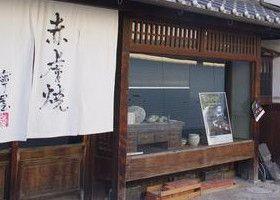 naramachi_2_280_200