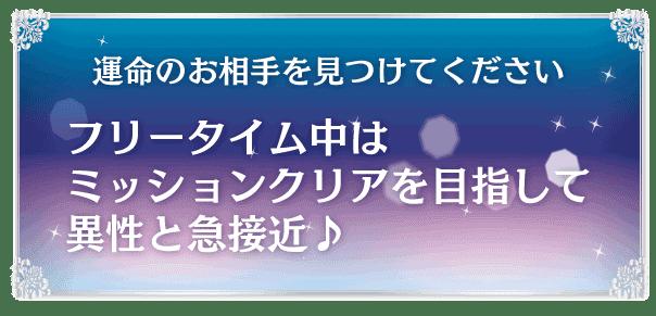 thearound_point3