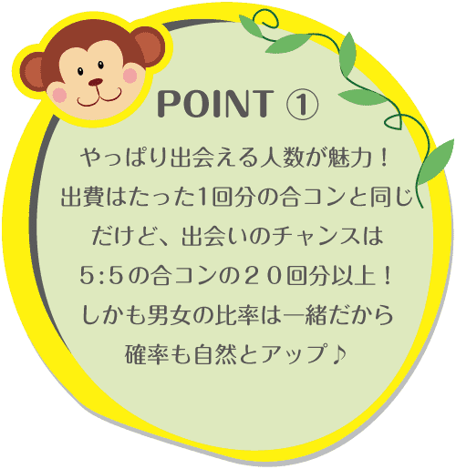 wpoint1