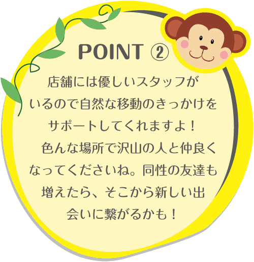 wpoint2