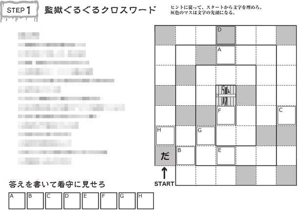 01問題用紙step1-のコピー