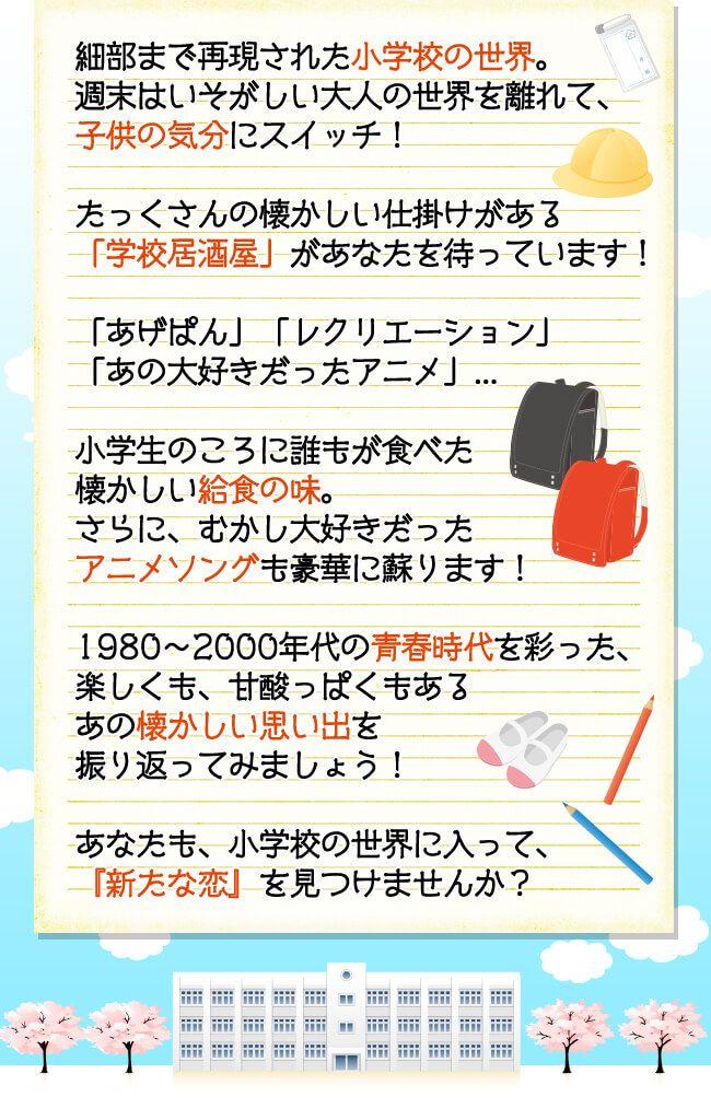 03_手紙風イントロ (1)
