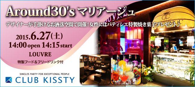 0627_名古屋_650×290
