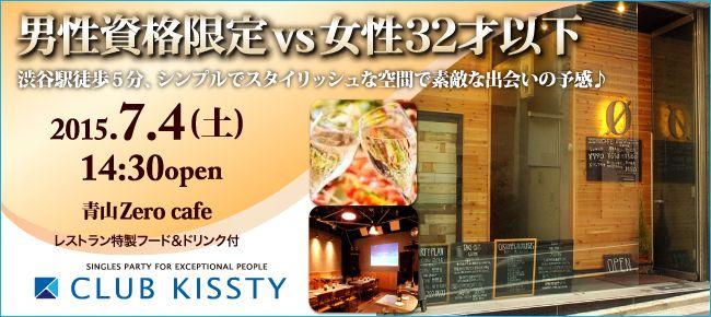 0704_渋谷zerocafe_650×290