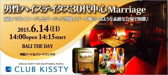 0614_名古屋BALI_650×290