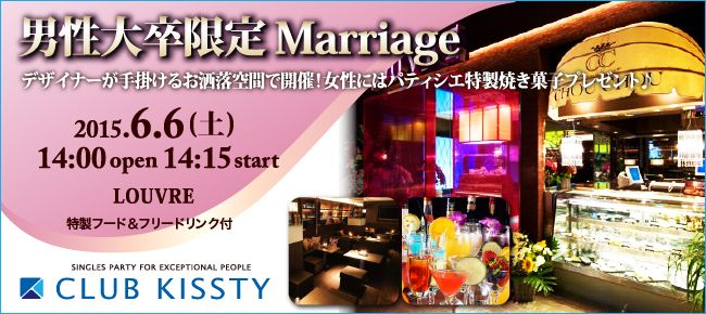 0606_名古屋_650×290