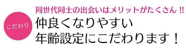 dousenara_kodawari11