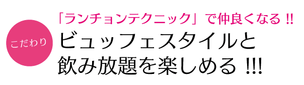dousenara_kodawari88