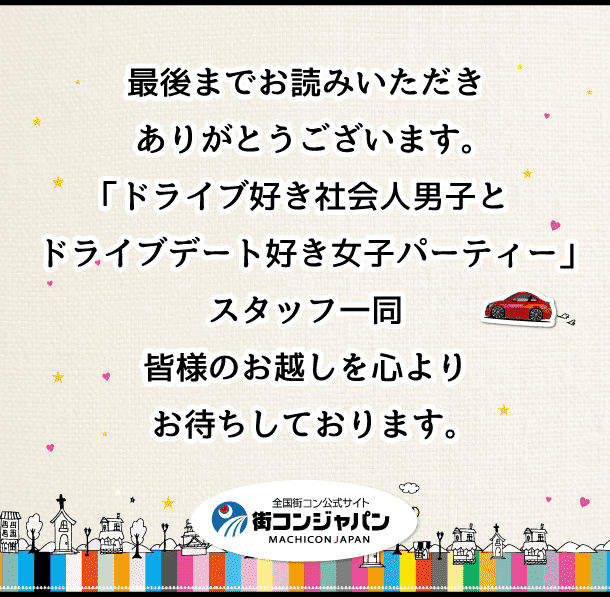 drive_p_footer