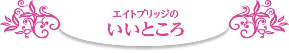 iitokoro.pink