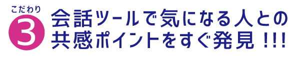 nambap_n2_miryoku33