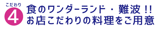 nambap_n2_miryoku4