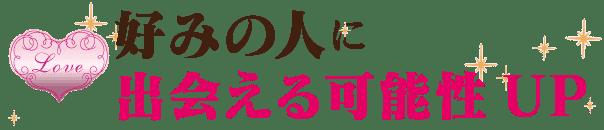 otonacon-j_riyu-parts02