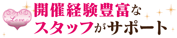 otonacon-j_riyu-parts03