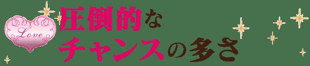 otonacon-j_riyu-parts05
