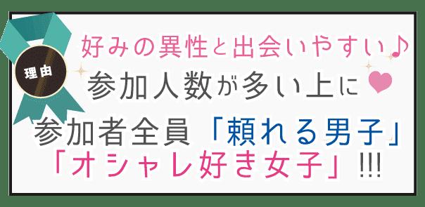 tayoreru-osyare_riyuu3