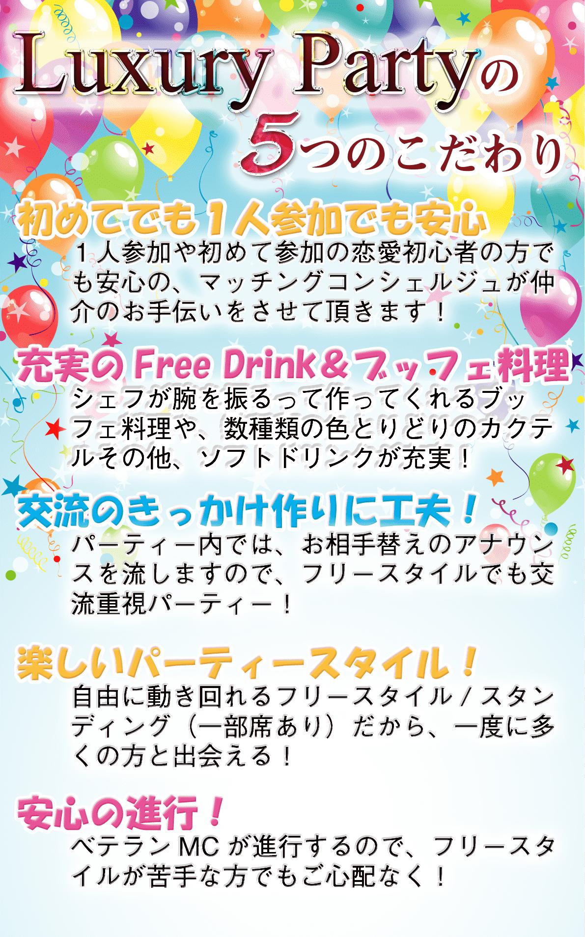 5spc_nagoya1