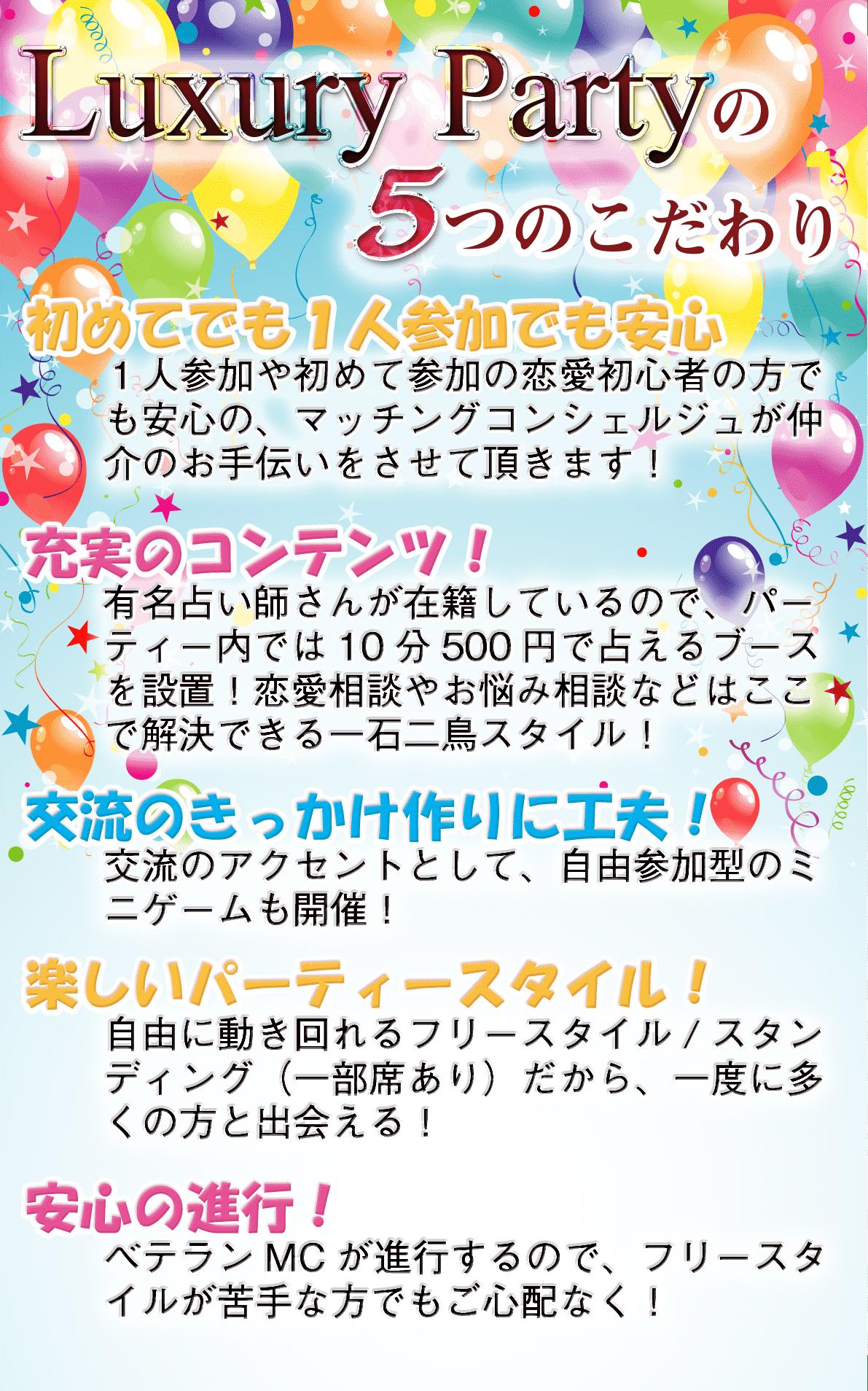 5spc_tokyo1