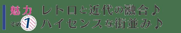 doujima_p_miryoku11