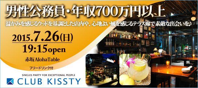 0726_1915赤坂Aloha_650×290