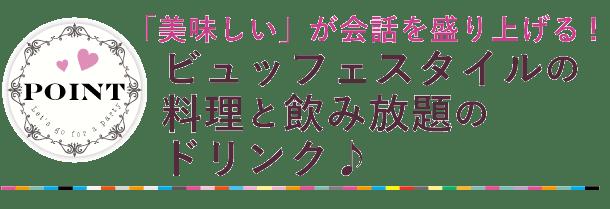 heiseiumare_point33333