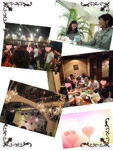 image_danjohi
