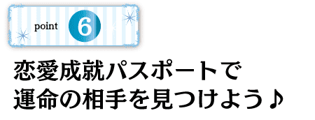 kousuru_f_p66