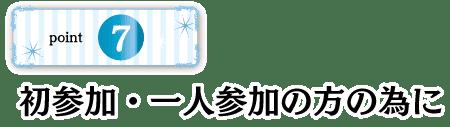 kousuru_f_p777