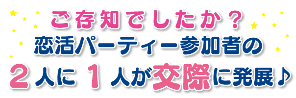kyouto_koikatu
