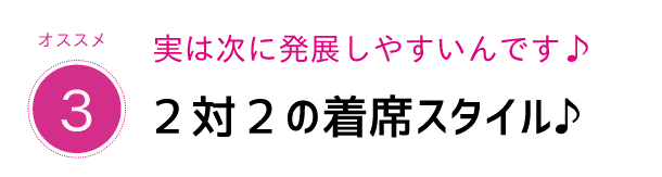 kyuusyuu_p_point3