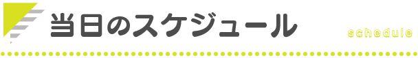 nakame_parts03
