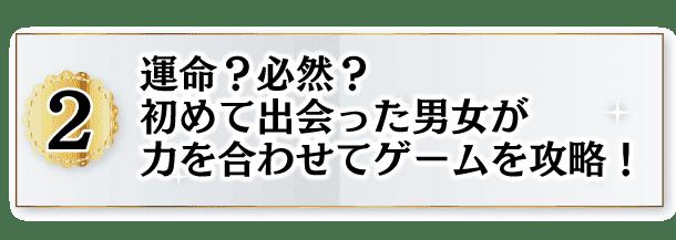 saturdaymc_point222