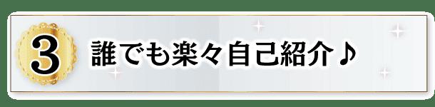 saturdaymc_point333