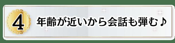 saturdaymc_point444