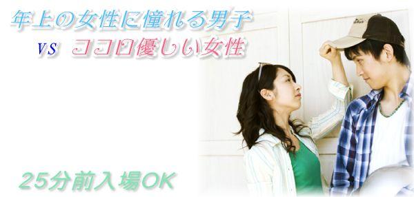 01-年上女性Top03