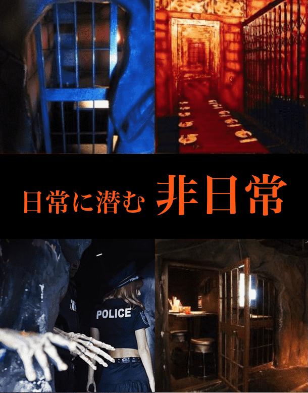 ストーリー②