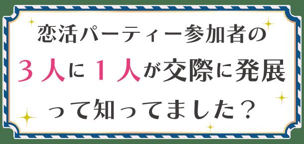 29saikara_sittemasita