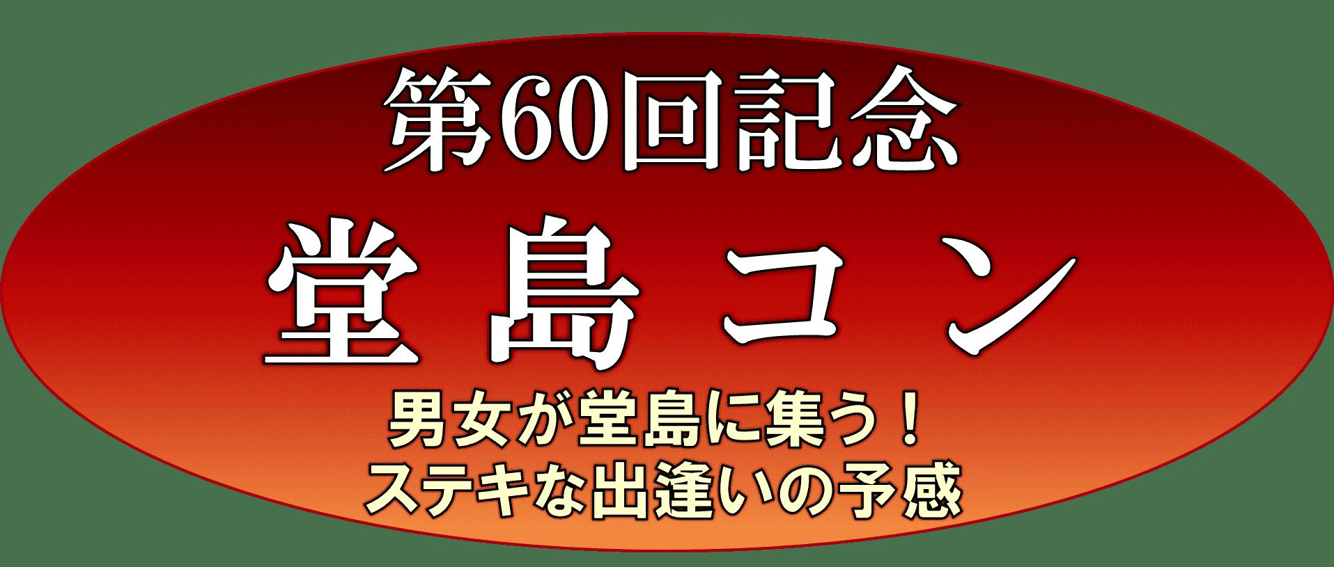 0809図